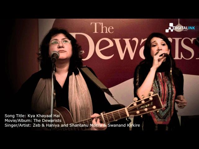 Kya Khayaal Hai Zeb Haniya with Shantanu Moitra Swanand Kirkire