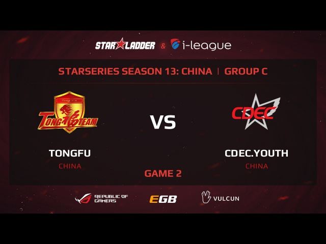TONGFU vs CDEC Y StarSeries 13 China Game 2