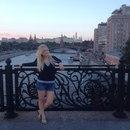 Фотоальбом Ольги Соловьяновой