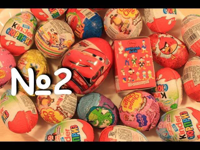 Обзор шоколадных яиц, Киндеры, Тачки, Лунтик, Смешарики, Свинки Пеппа, Angry Birds, Kinder