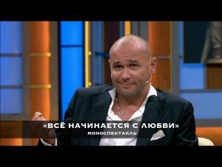 Максим Аверин: жизнь - она здесь и сейчас