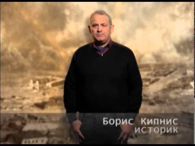 Освобождение 6 марта 1944 войска 1-го Украинского фронта освободили город Збараж