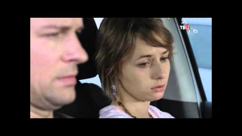 Даниил Страхов в сериале Леди исчезают в полночь фрагмент 9