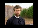 Путешествие меня не мучит Евангелия в лицах о. Дариуш Лысаковский, CSsR