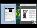 Sunlite Suite 2 DMX512 Russian Manual Episode 002