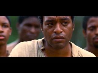 "Песня из к/ф""12 лет рабства""Roll Jordan Roll/""12 Years a Slave"""