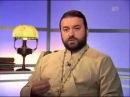 О покаянии Давида и 50 Псалме.Почему священники грешные люди, а не ангелы Андрей Ткачёв