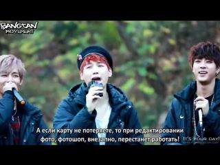 RUS SUB Фан-митинг BTS: Шуга проклинает фанатов.