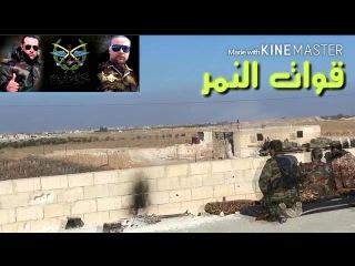 Полковник Хасан Сухейль (Tiger Forces) руководит штурмом Ханасера /