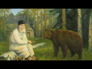 Тропарь, кондак и величание Преподобного Серафима Саровского