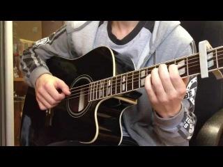 Forest Maiden - Acoustic guitar (Sergey Eybog; Everlasting Summer / Бесконечное лето)