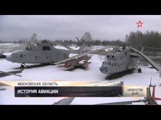 Музей истории ВВС возможно переедет в Парк Патриот в Кубинке