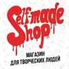 Self-made Shop (художественные товары)