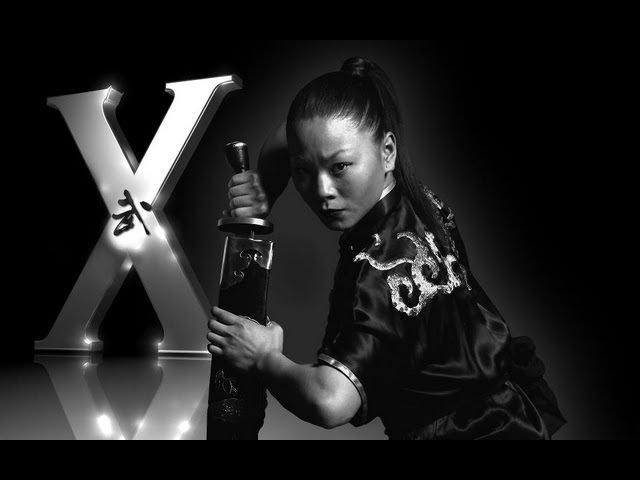 World Wushu Champion Jade Xu