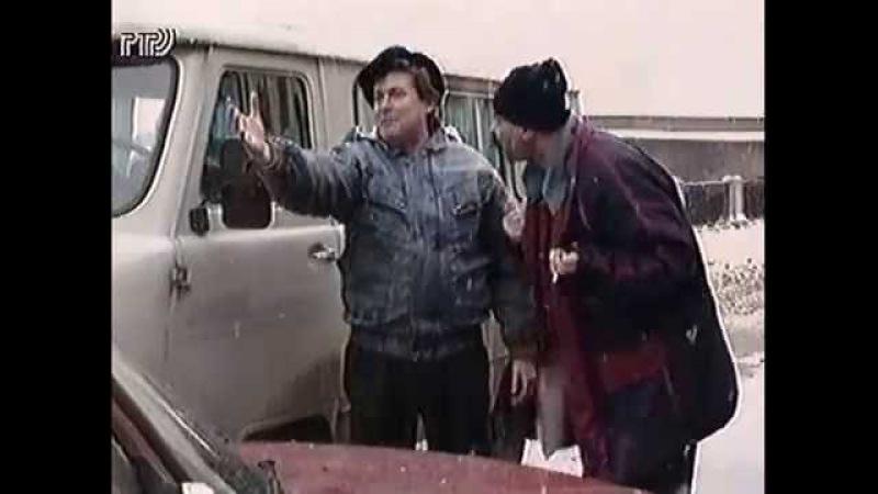 Городок № 31 1996 Авария