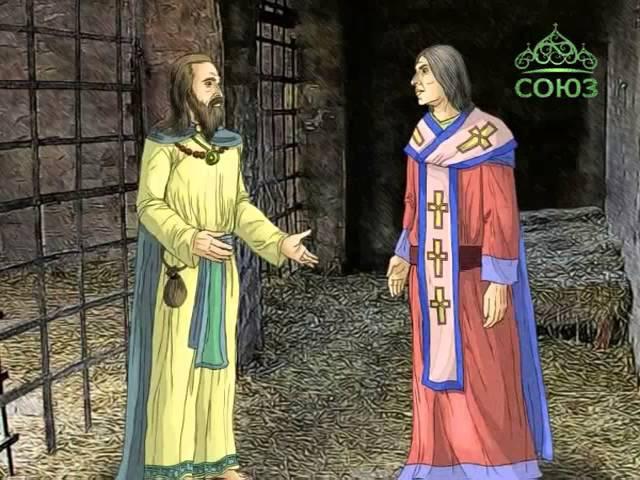 Мульткалендарь. 18 января Священномученик Феопемпт епископ Никомидийский и мученик Феон волхв