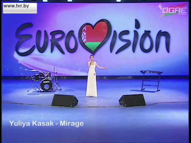 ESC 2016 Belarus Yuliya Kasak Mirage National Selection