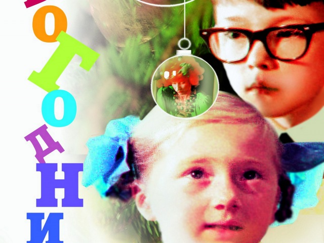Новогодние приключения Маши и Вити фильм от Уняша ПрокатУняша СоветскиеФильмы