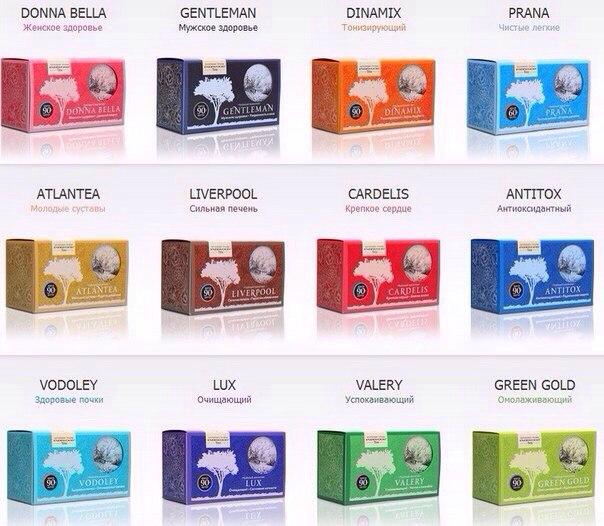 Нл Интернешнл Чай Для Похудения. Полный каталог товаров компании НЛ Интернешенл