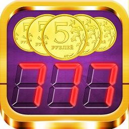 Столбик 777 игровые автоматы слоты казино казино виктория открытие