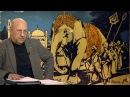 Как живет Индия Рассказывает Андрей Фурсов