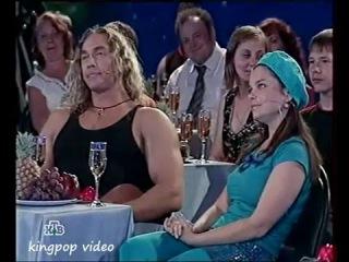 Наташа Королева Тарзан и А.Рева  сценка в ресторане  2007  Александр Рева жжет