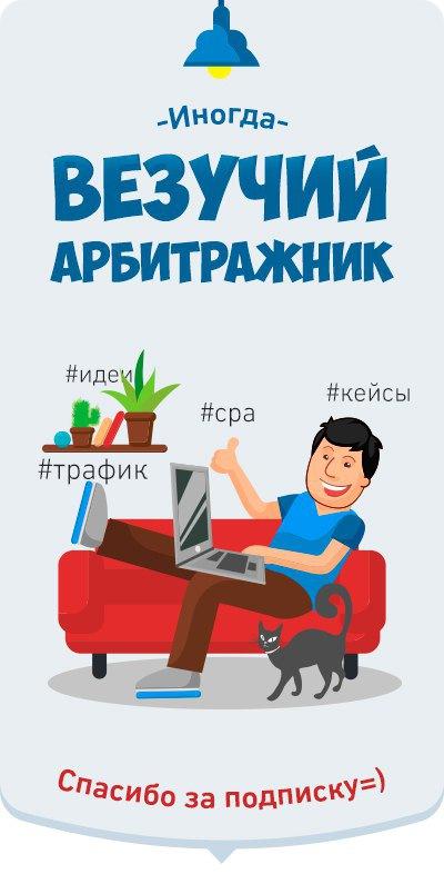 Фриланс арбитражников discovery freelancer reunion 4.85