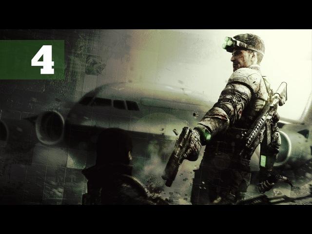 Прохождение Splinter Cell: Blacklist — Часть 4