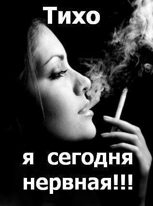 Zulya My-Life-My-Rules, 32 года