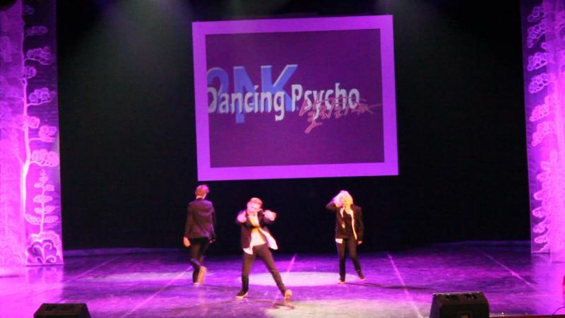 Dancu-Dancu Dancing Psycho