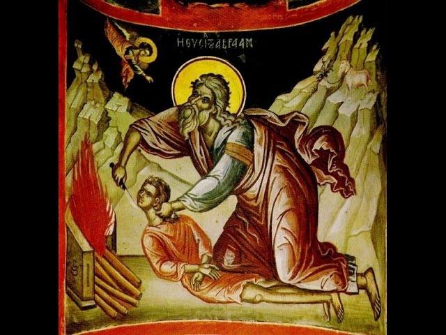 о Олег Стеняев Принесение Исаака в жертву Бог умножает веру Авраама Книга Бытие гл 22