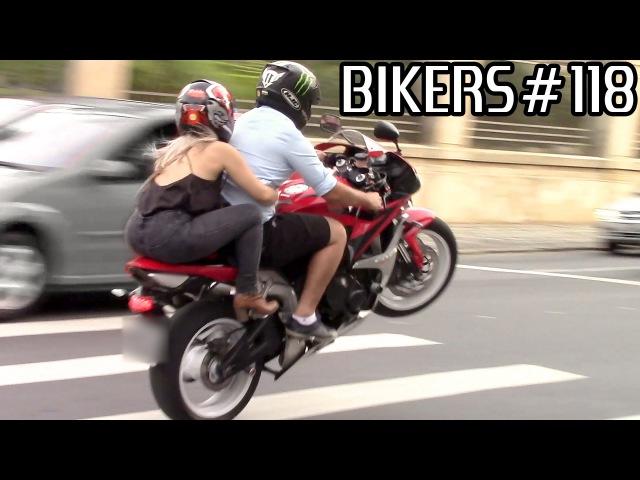 BIKERS 118 - Superbikes on the STREETS! Wheelies Burnouts LOUD sounds!