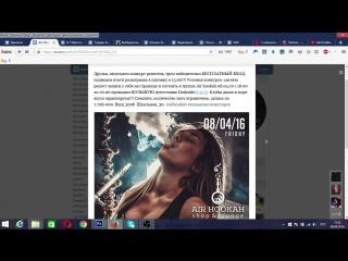 2016-04-08 и еще два счастливчика на бесплатный вход на дигустацию Владимир Булат и Ирина Корж