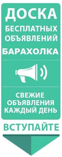 Объявления вконтакте красный луч юлия гребенкина вконтакте