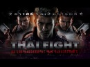 THAI FIGHT 2015 April 4 CRMA Saenchai vs Jose Neto