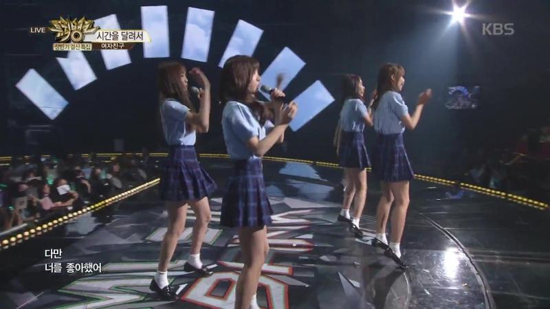 뮤직뱅크 여자친구 파워청순의 완성 '시간을 달려서' 20160624