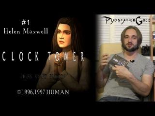 Обзор игры Clock Tower 2 - часть первая (Helen Maxwell)