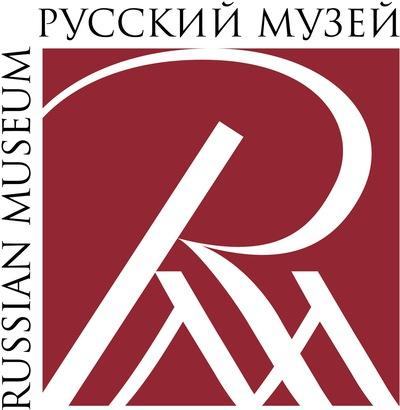 9a9a27eeabb7e Русский музей | ВКонтакте
