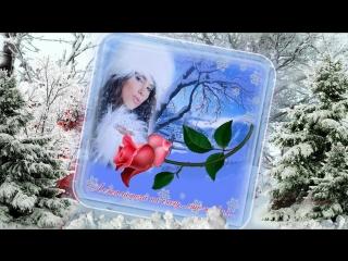 Волшебная музыка зимы. Цветы на снегу