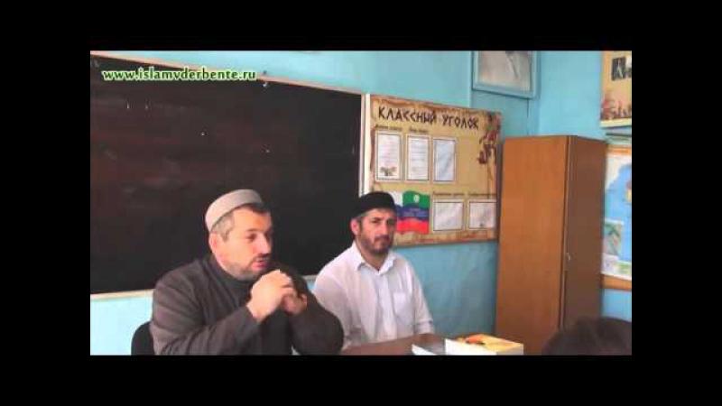 Махди Хаджи Абидов В чем смысл жизни в 9 школе г. Дербент YouTube
