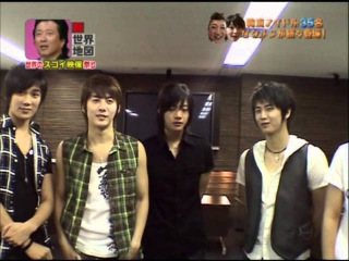 SS501 on Japan's Surprise! New Worldwide Map 070926