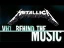 Metallica - По ту сторону музыки