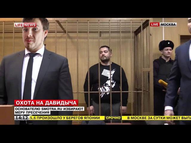 Эрик Давыдович не виноват Рассуждает гуру Альберт Сосалкин