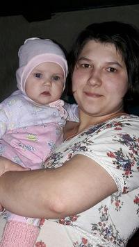 Чикина Татьяна