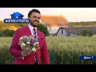Участник проекта приревновал жену к Григорию Решетнику