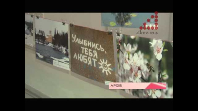 Увага Фотоконкурс Маєте фото Чернігова надсилайте