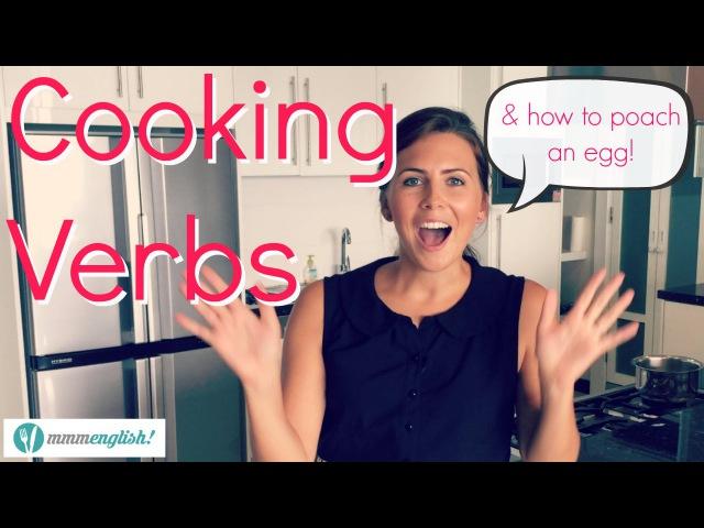 English Cooking Verbs How to Poach an Egg 🍳