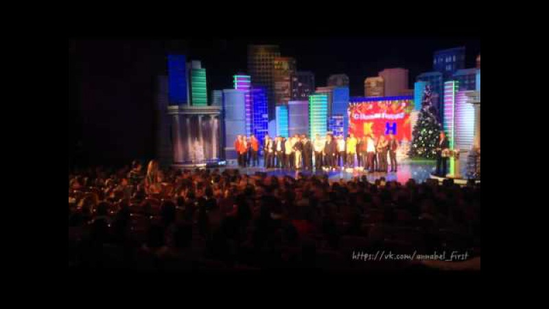 Финал КВН Концерт на бис 2015 Разминка с залом 2