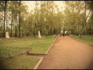 Великие Луки -город воинской славы