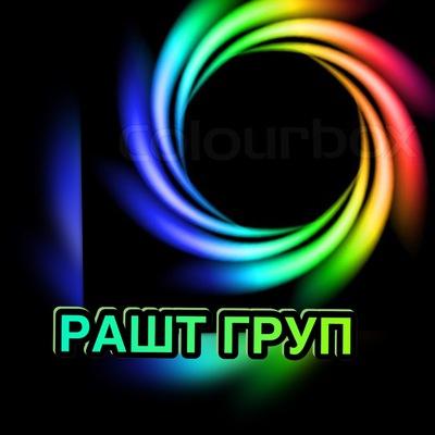 1000 <b>Мелочей</b> 1 Линии 40 <b>контейнер</b> Рашт Груп | ВКонтакте